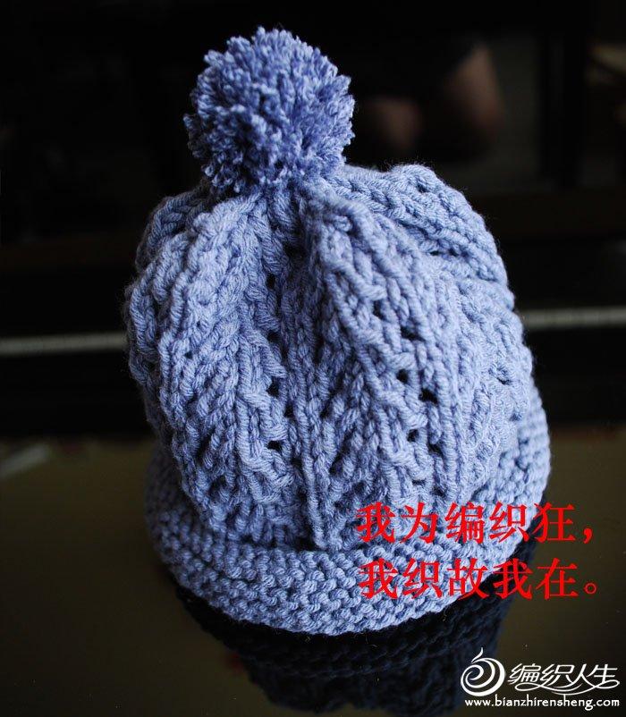 宝宝毛衣和帽子套装-4.jpg