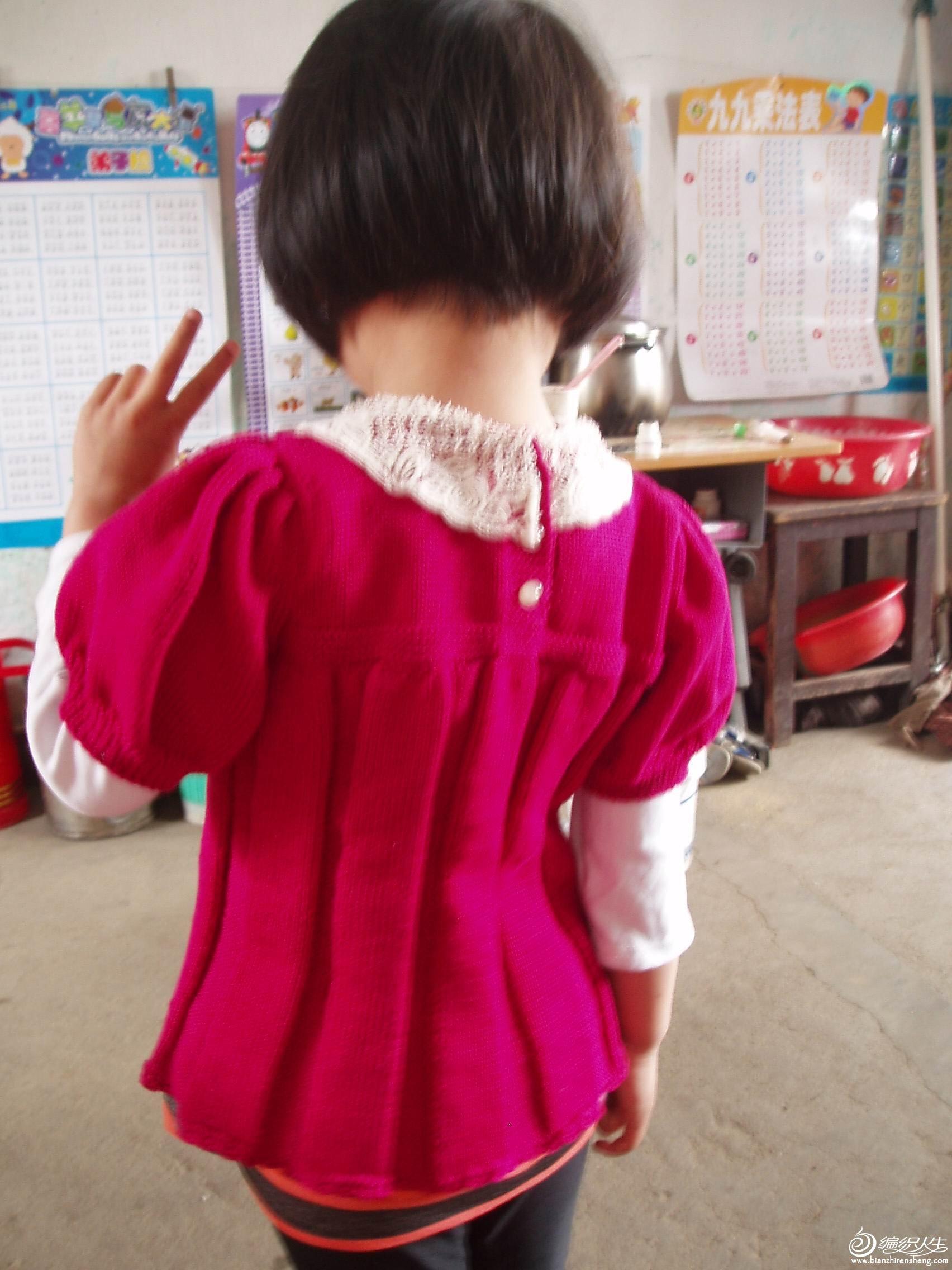 2012年5月给思菡的小裙裙 (4).JPG