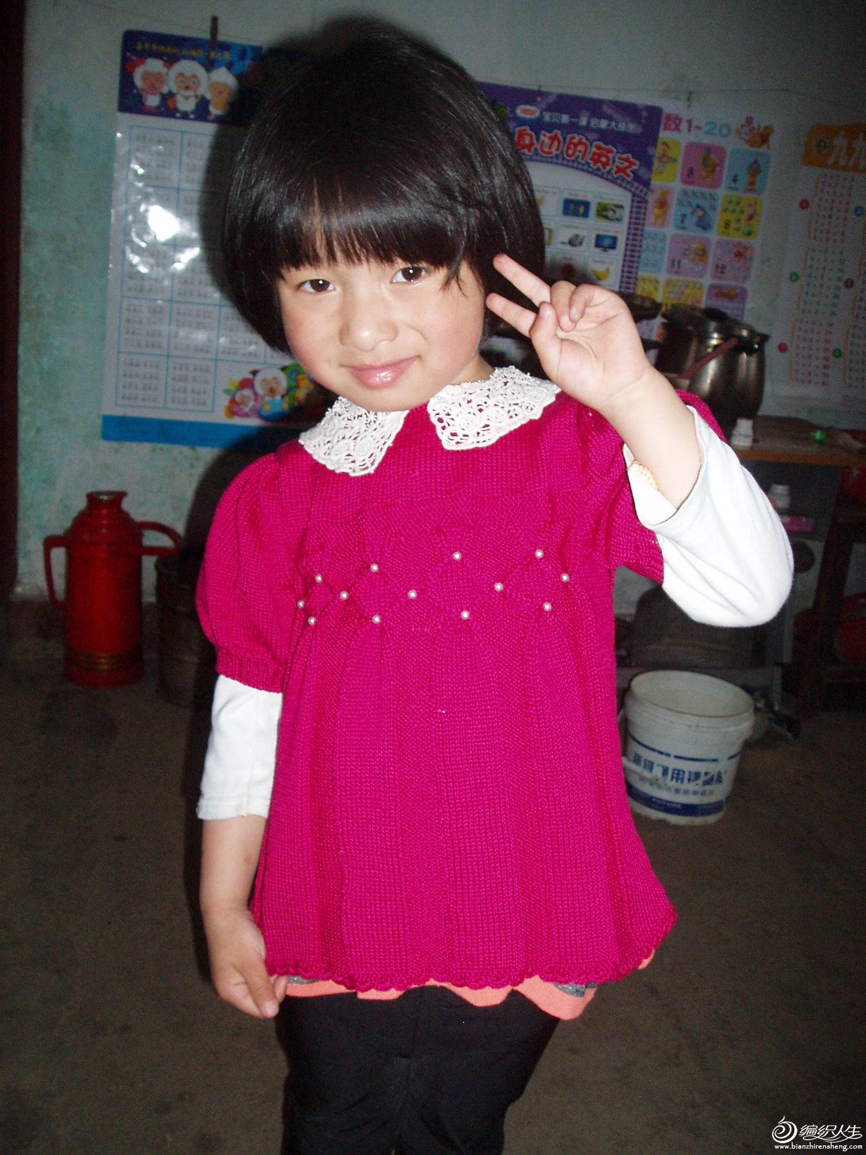 2012年5月给思菡的小裙裙 (3).JPG