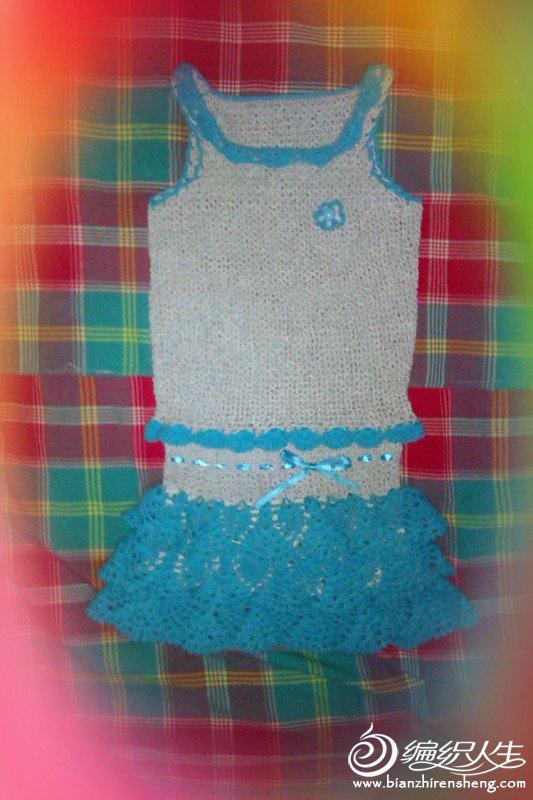 吊带背心蛋糕裙