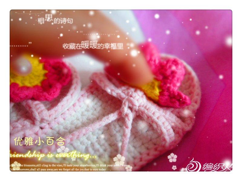 IMG_1031_meitu_3_meitu_7.jpg