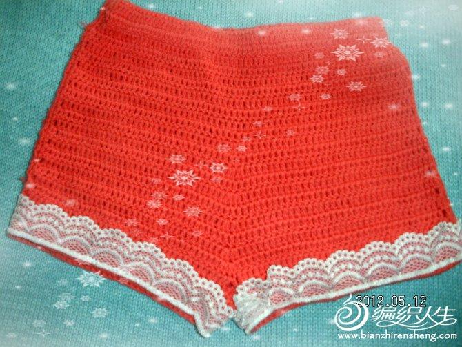 短裤1.jpg
