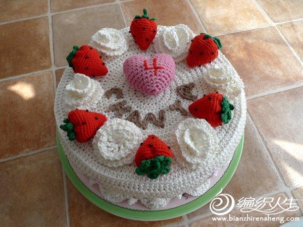 钩针草莓奶油蛋糕