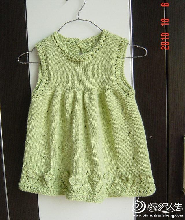 果绿色背心裙.jpg