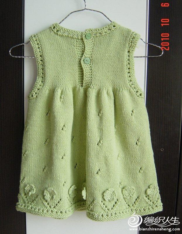 果绿色背心裙背面.jpg