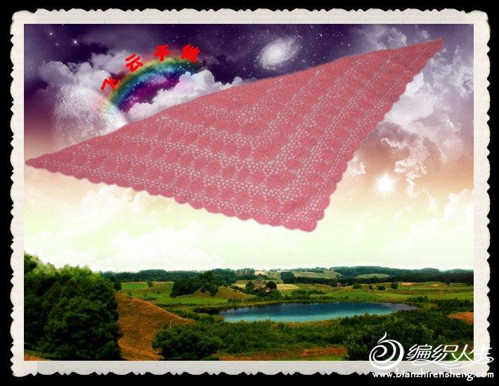 2012-017-飞扬的三角菠萝围巾 016_副本.jpg