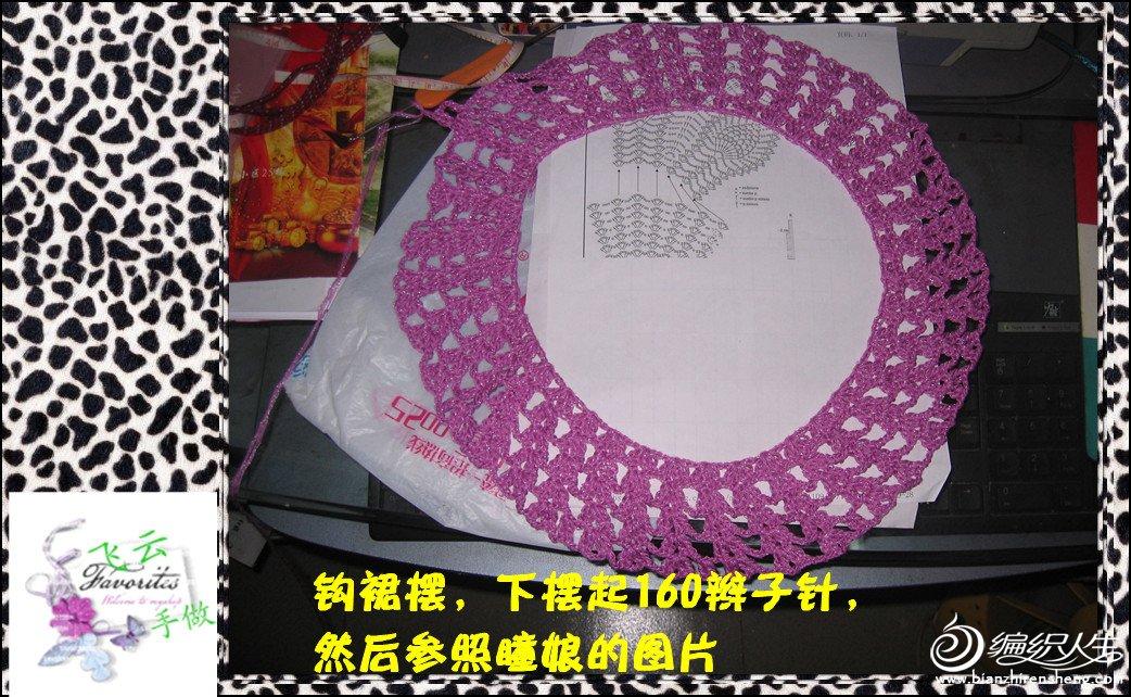 2012-016-紫爱--菠萝群 001_美图1.jpg