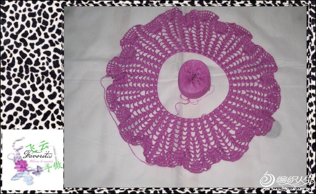 2012-016-紫爱--菠萝群 002_美图2.jpg