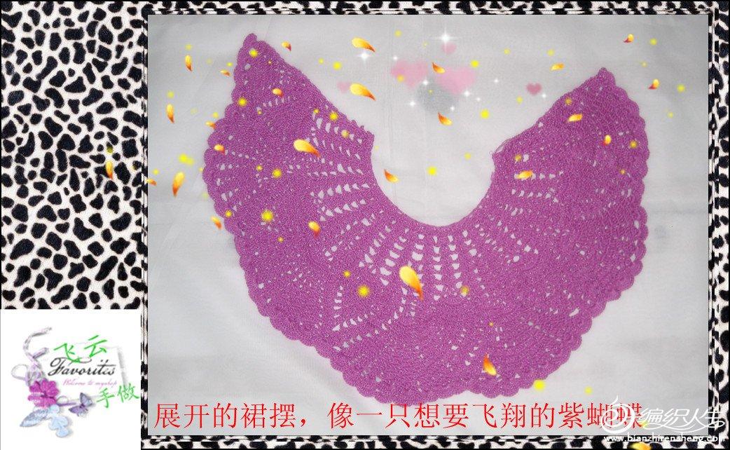 2012-016-紫爱--菠萝群 006_美图4.jpg