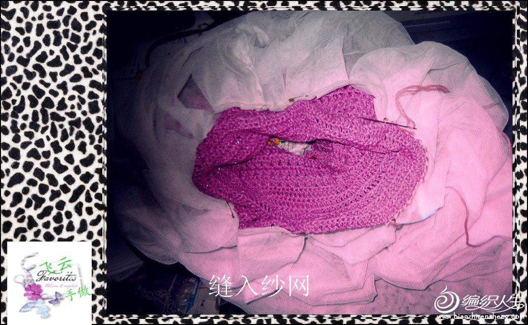 2012-016-紫爱--菠萝群 007缝_美图.jpg