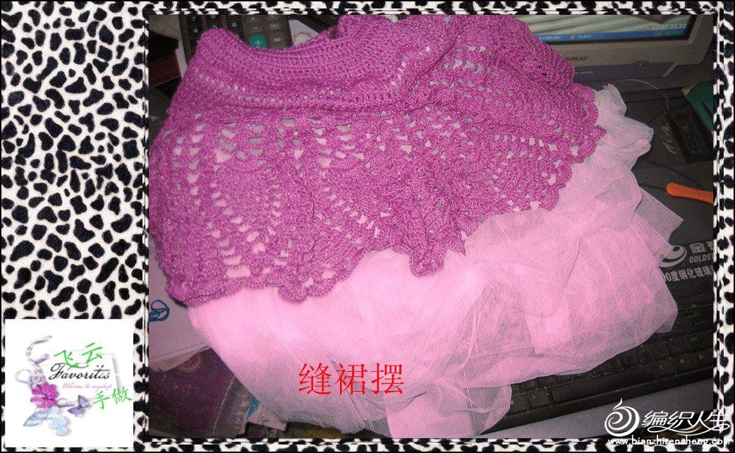2012-016-紫爱--菠萝群 008缝摆_美图.jpg