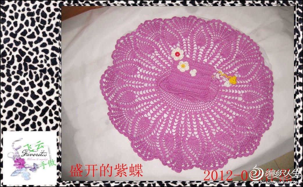 2012-016-紫爱--菠萝群 009盛开的紫蝶_美图.jpg