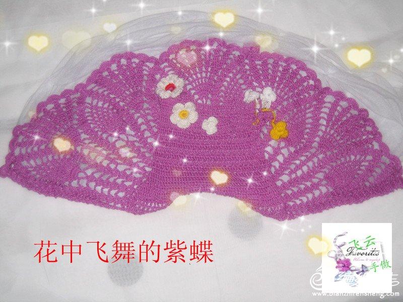 2012-016-紫爱--菠萝群 010半开紫蝶_美图.jpg