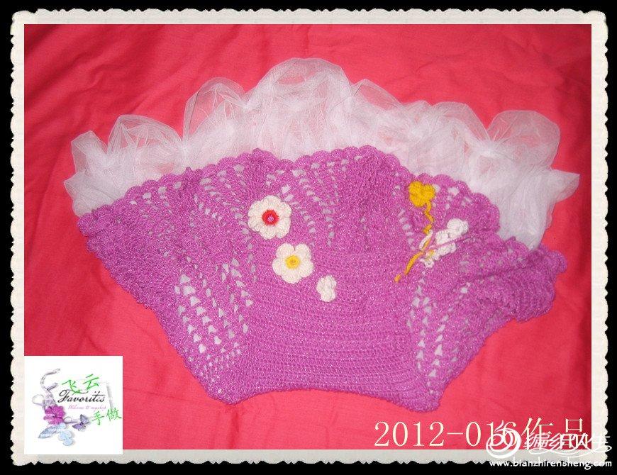 2012-016-紫爱--菠萝群 016_美图.jpg