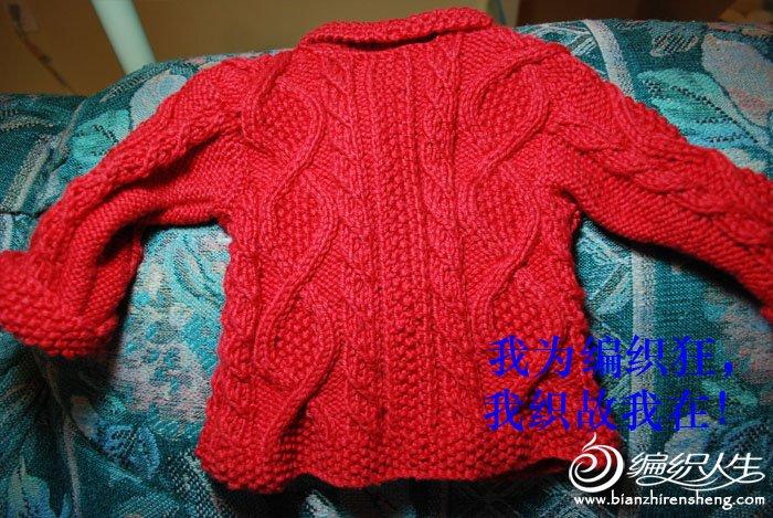 超好看红色宝宝毛衣--色彩鲜艳--穿起来特好看-1.jpg