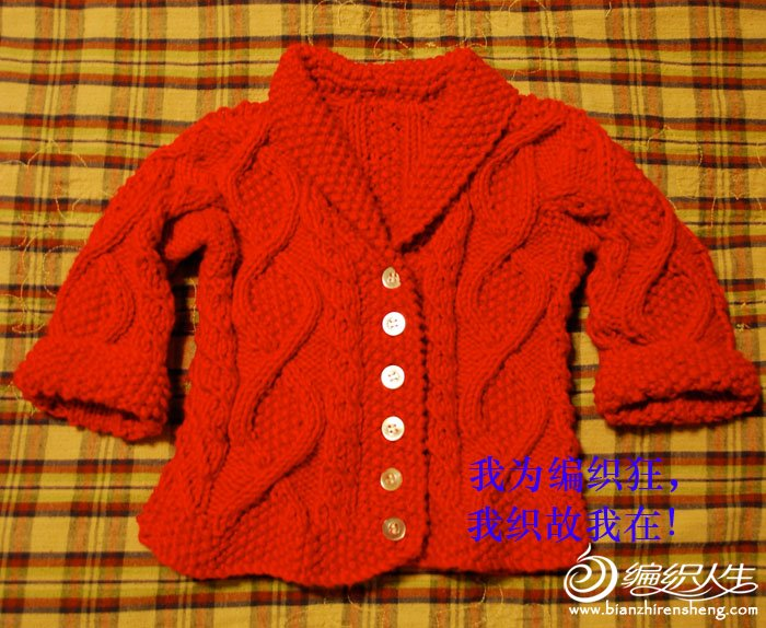 超好看红色宝宝毛衣--色彩鲜艳--穿起来特好看-3.jpg