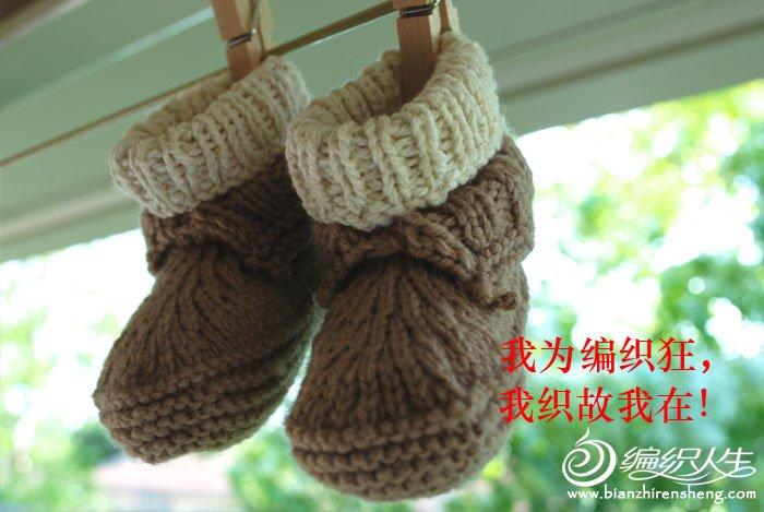 宝宝毛线鞋子--举头鞋一双-1.jpg