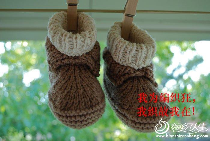 宝宝毛线鞋子--举头鞋一双-2.jpg