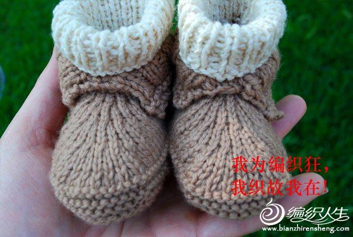 宝宝毛线鞋子--举头鞋一双-4.jpg