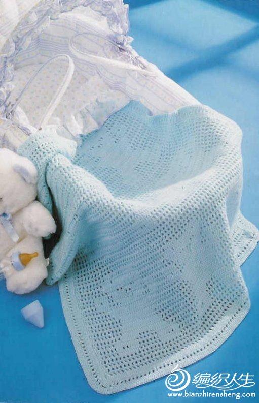 blanket-BassinetBlanket.jpg