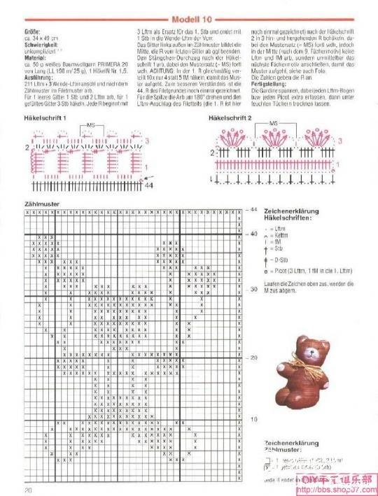 blanket-bear1.jpg