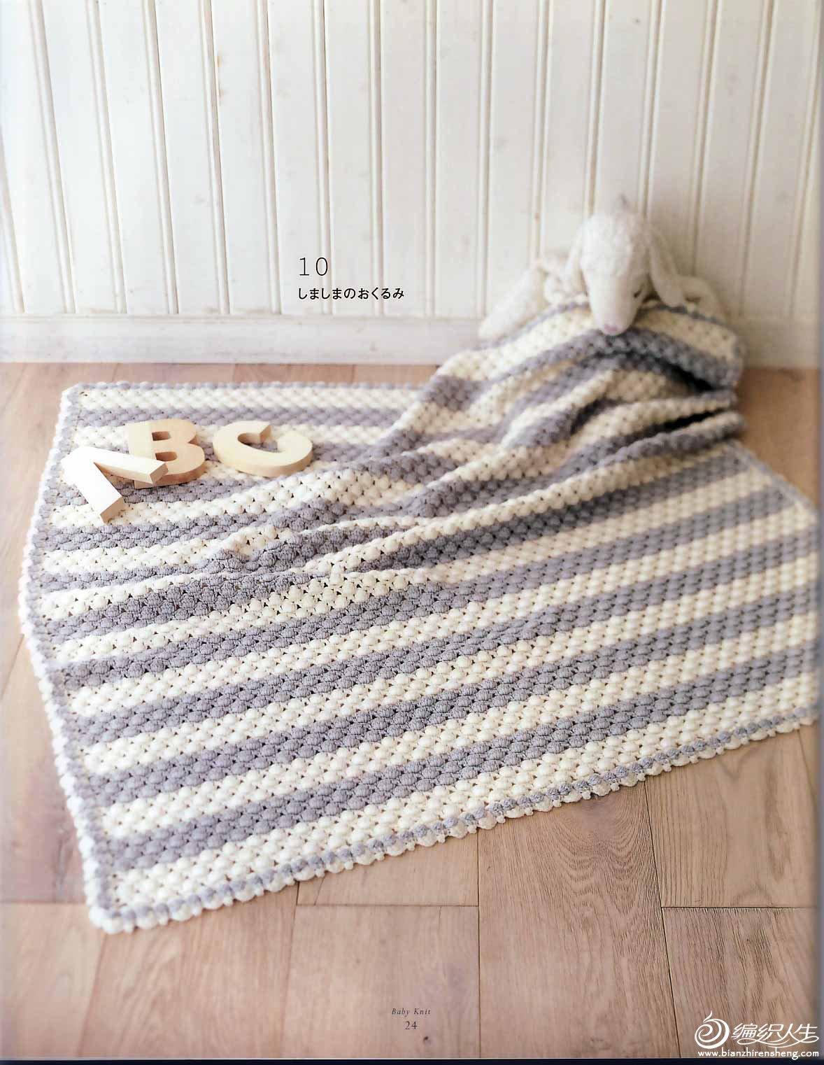 blanket-huibai.jpg