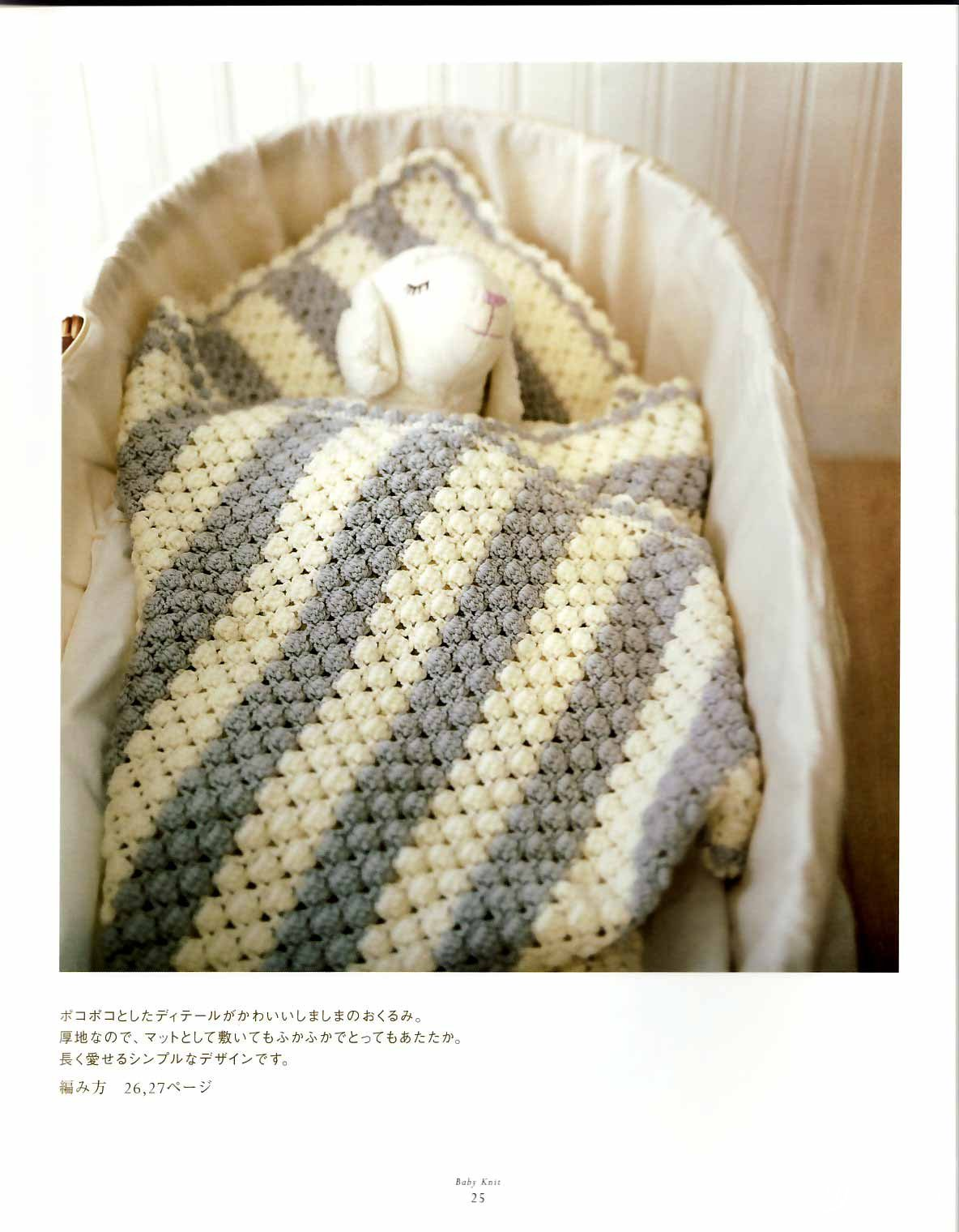 blanket-huibai0.jpg