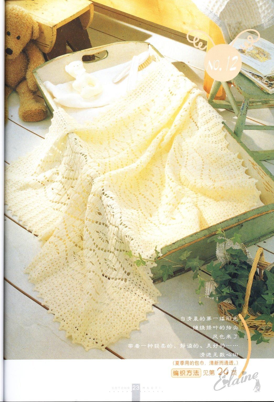 blanket-Image27.jpg