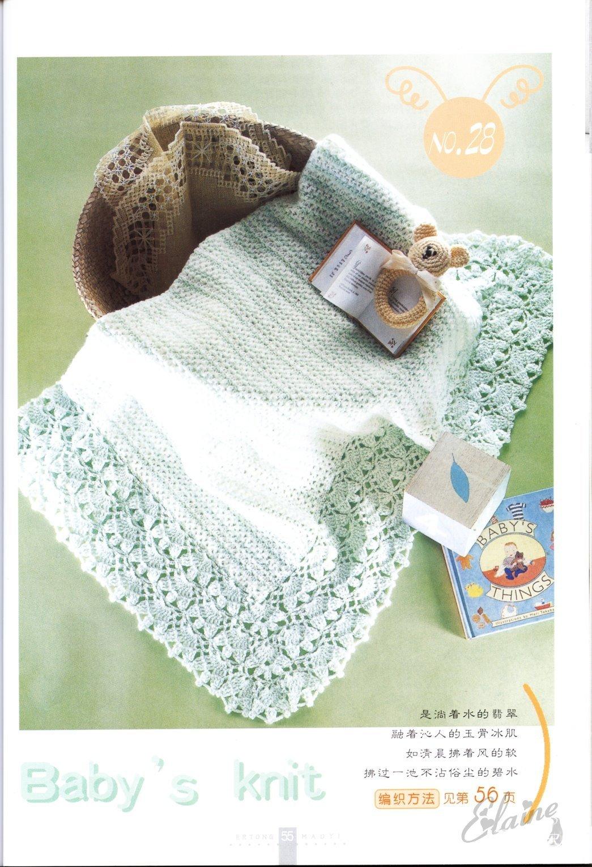 blanket-Image59.jpg