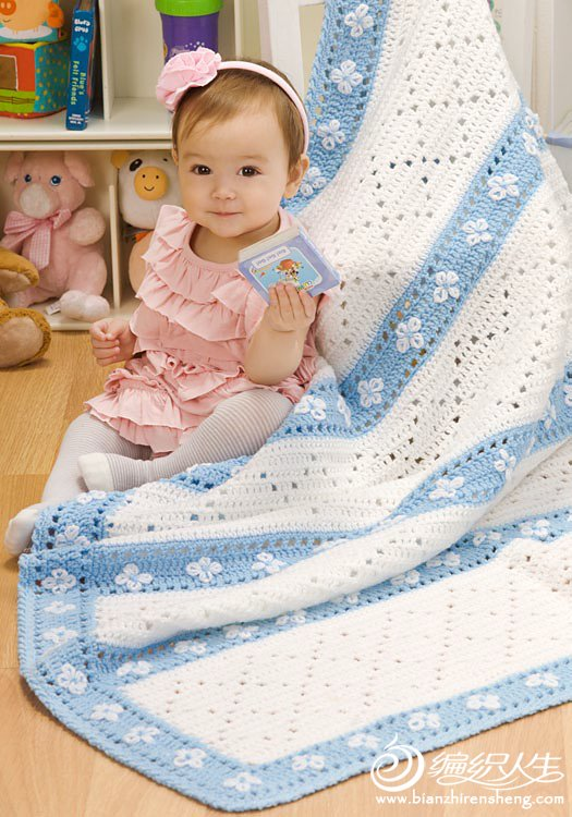 blanket-lazydaisy.jpg