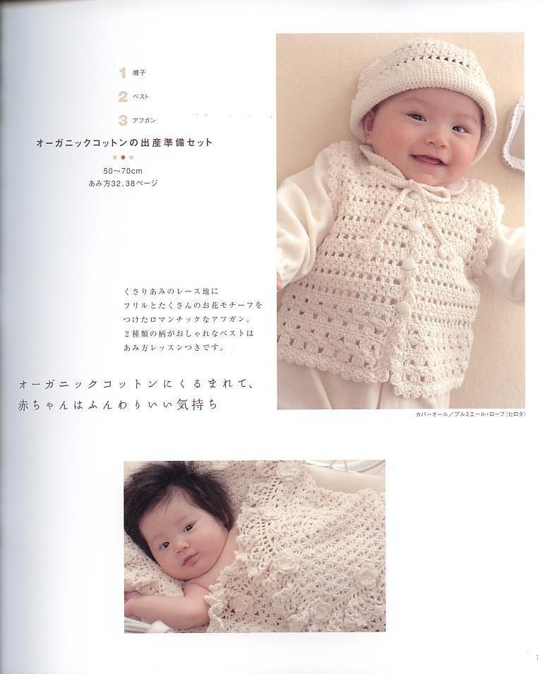 blanket-xiaohua.JPG