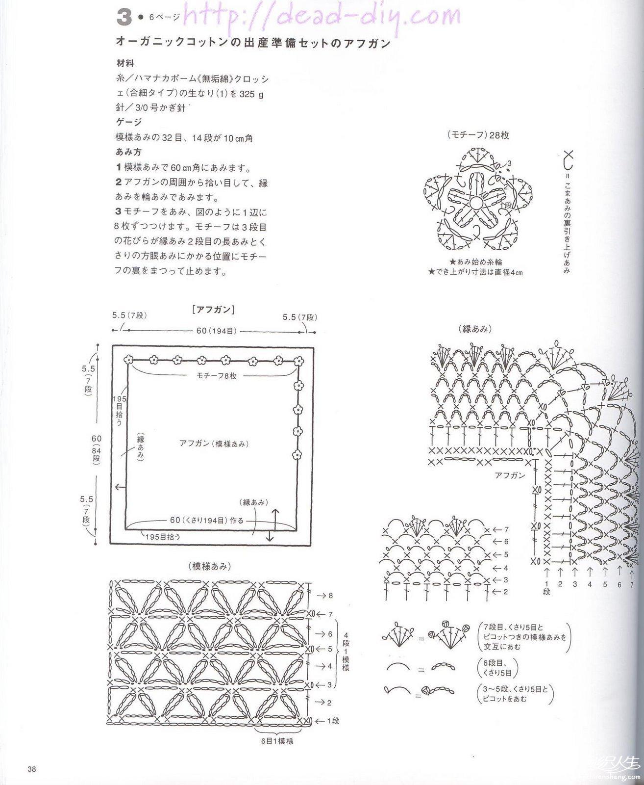 blanket-xiaohua1.jpg