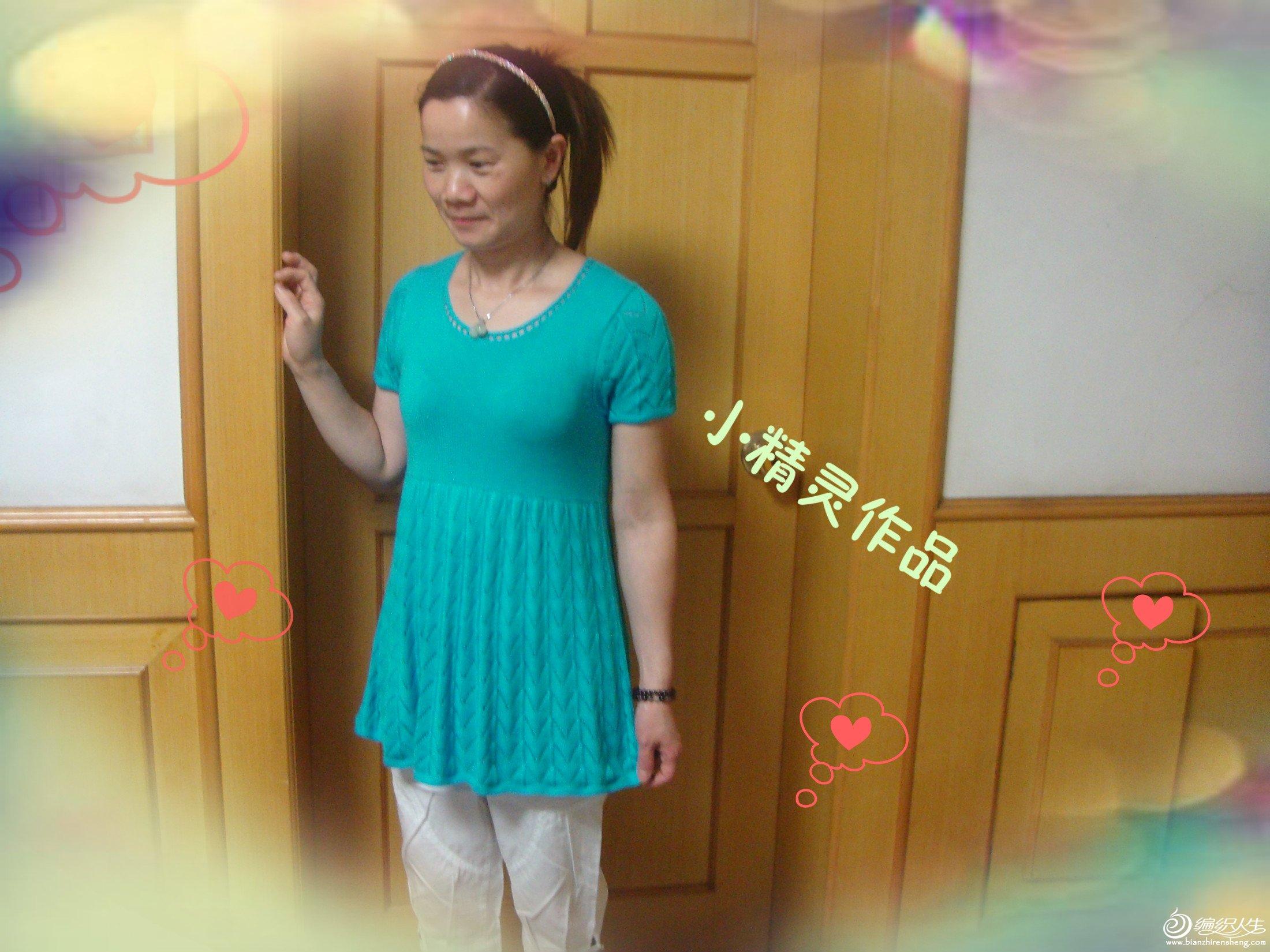 DSC02618_meitu_1.jpg