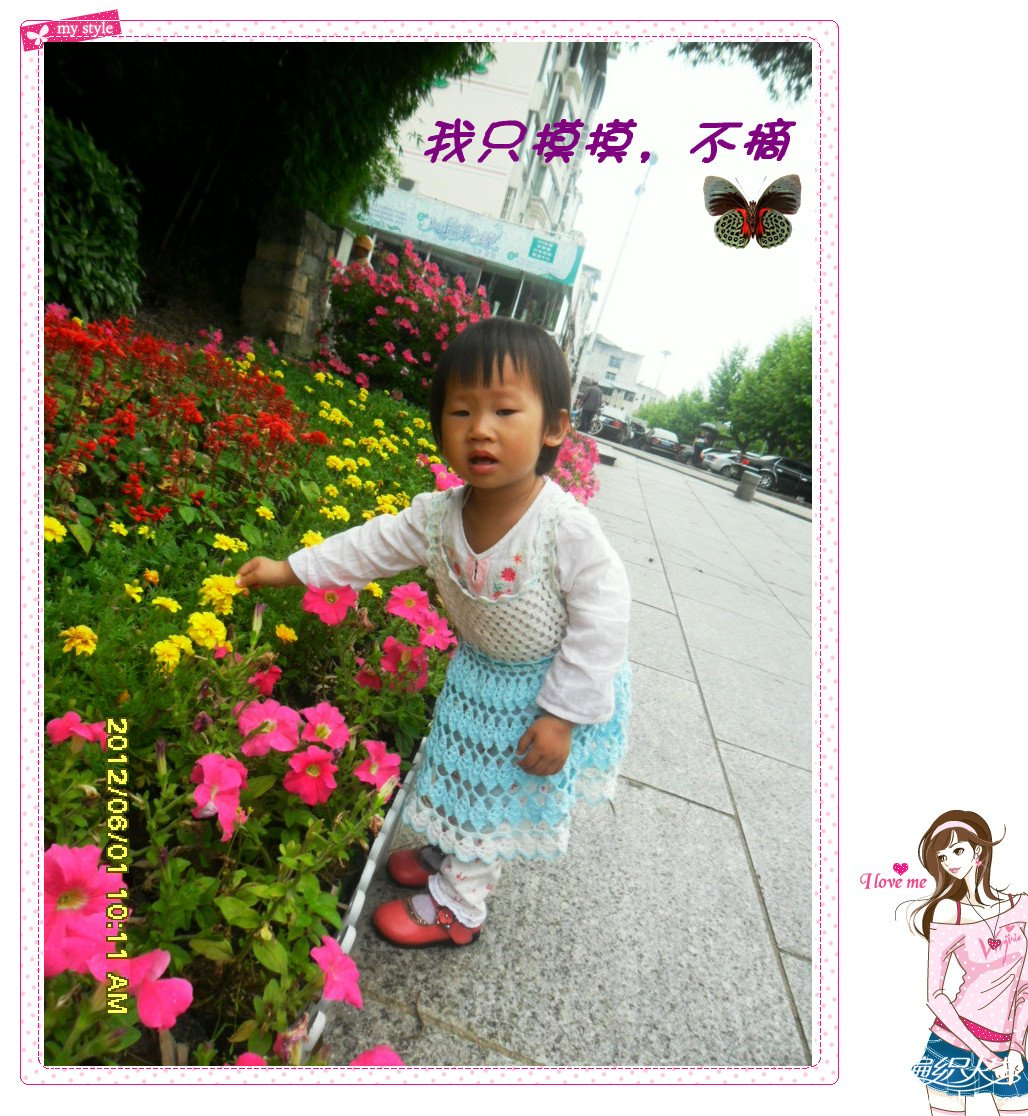 SAM_0719_副本_副本.jpg