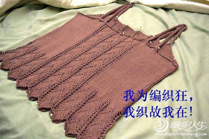 咖啡色之恋吊带毛衣-1.jpg