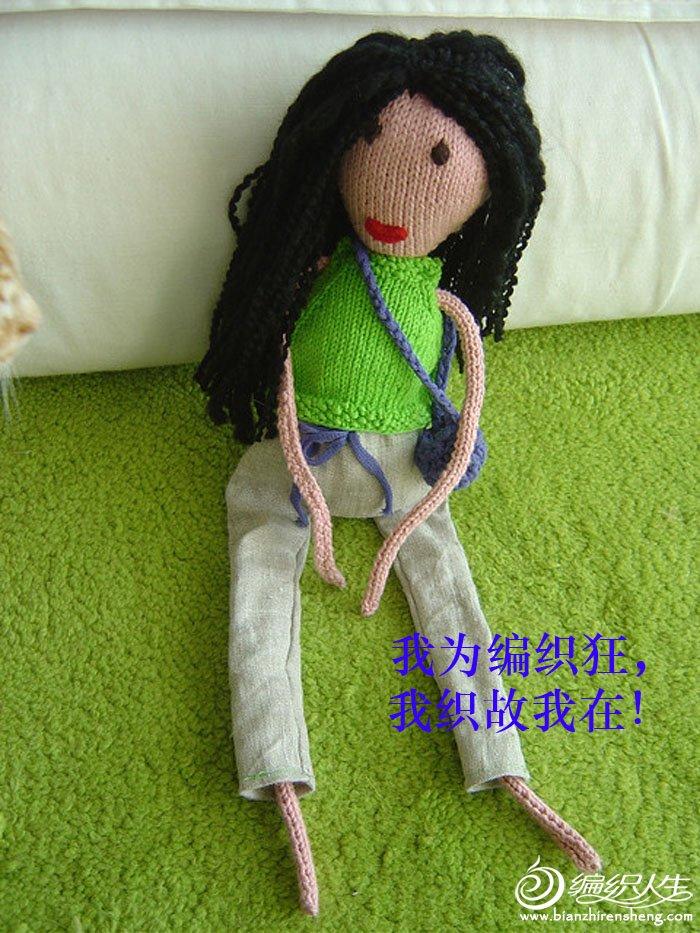 美少女玩偶.jpg