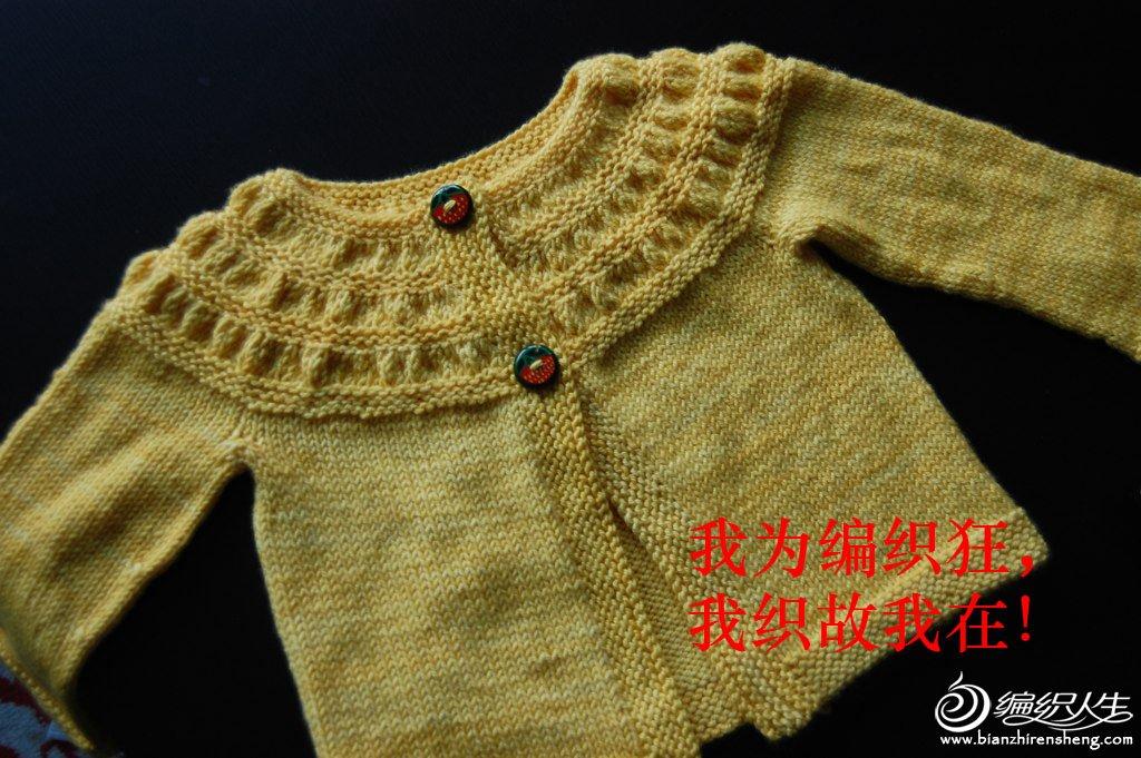 宝宝毛衣-1.jpg