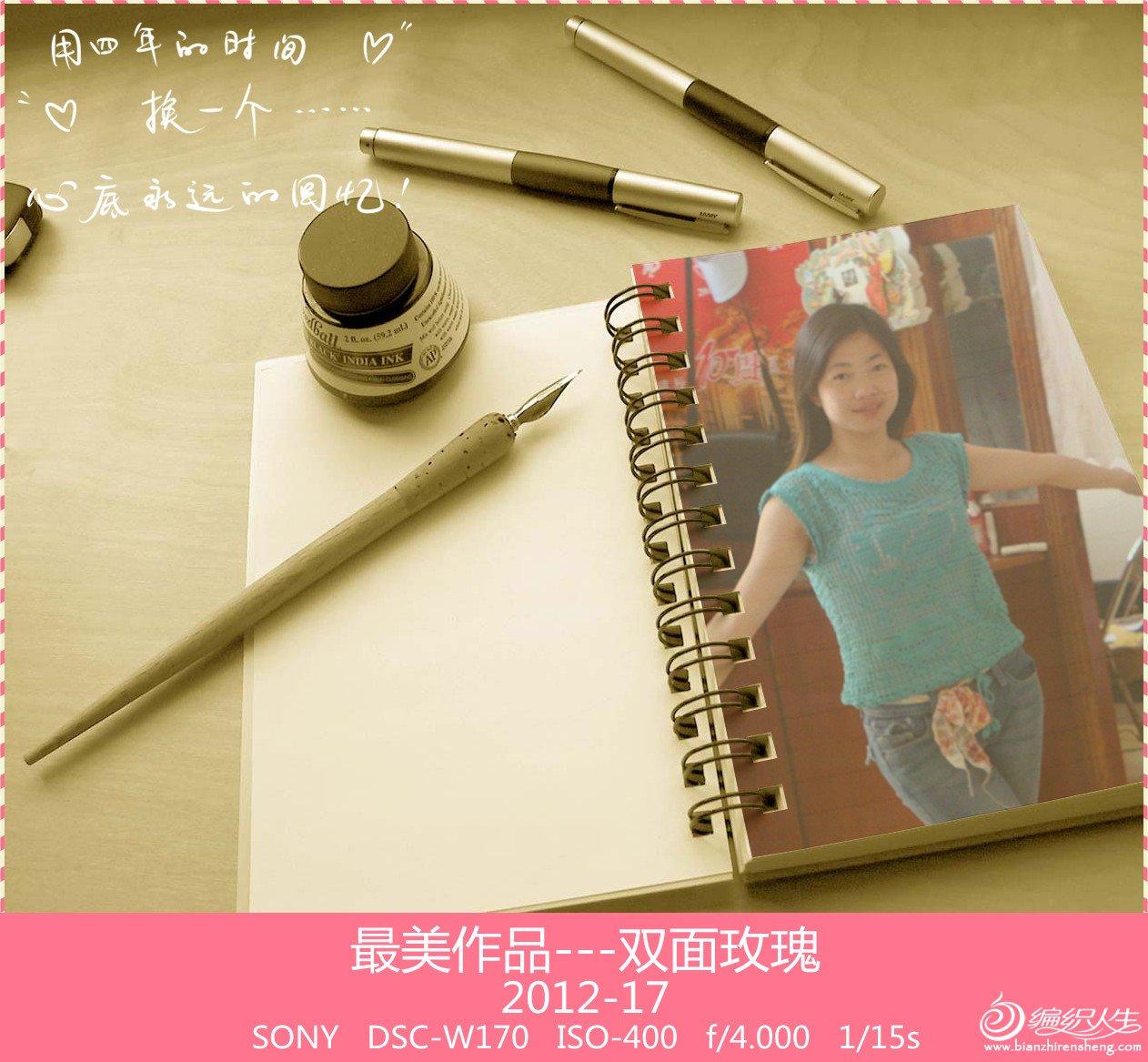DSC03875_副本.jpg