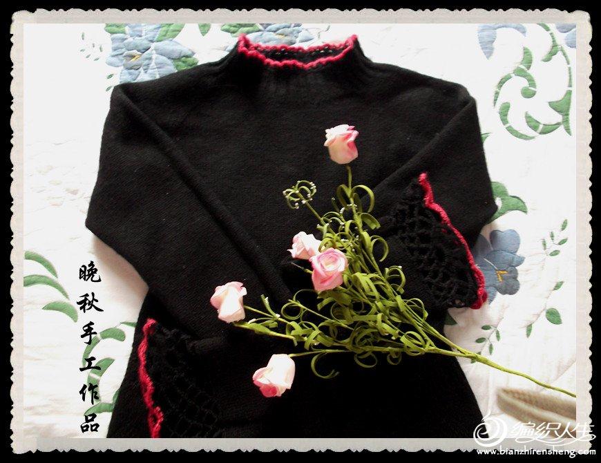 2012.5.25 018_副本.jpg