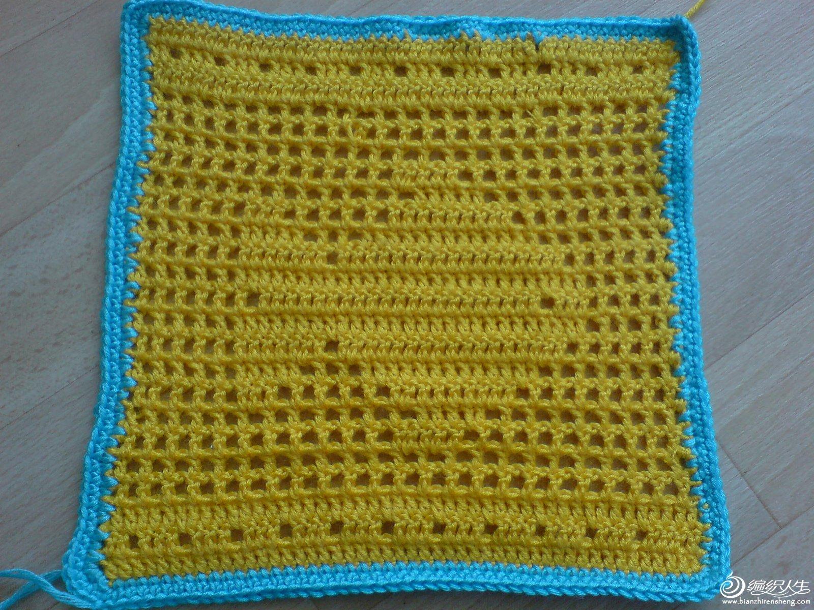 blanket-square-fish.jpg