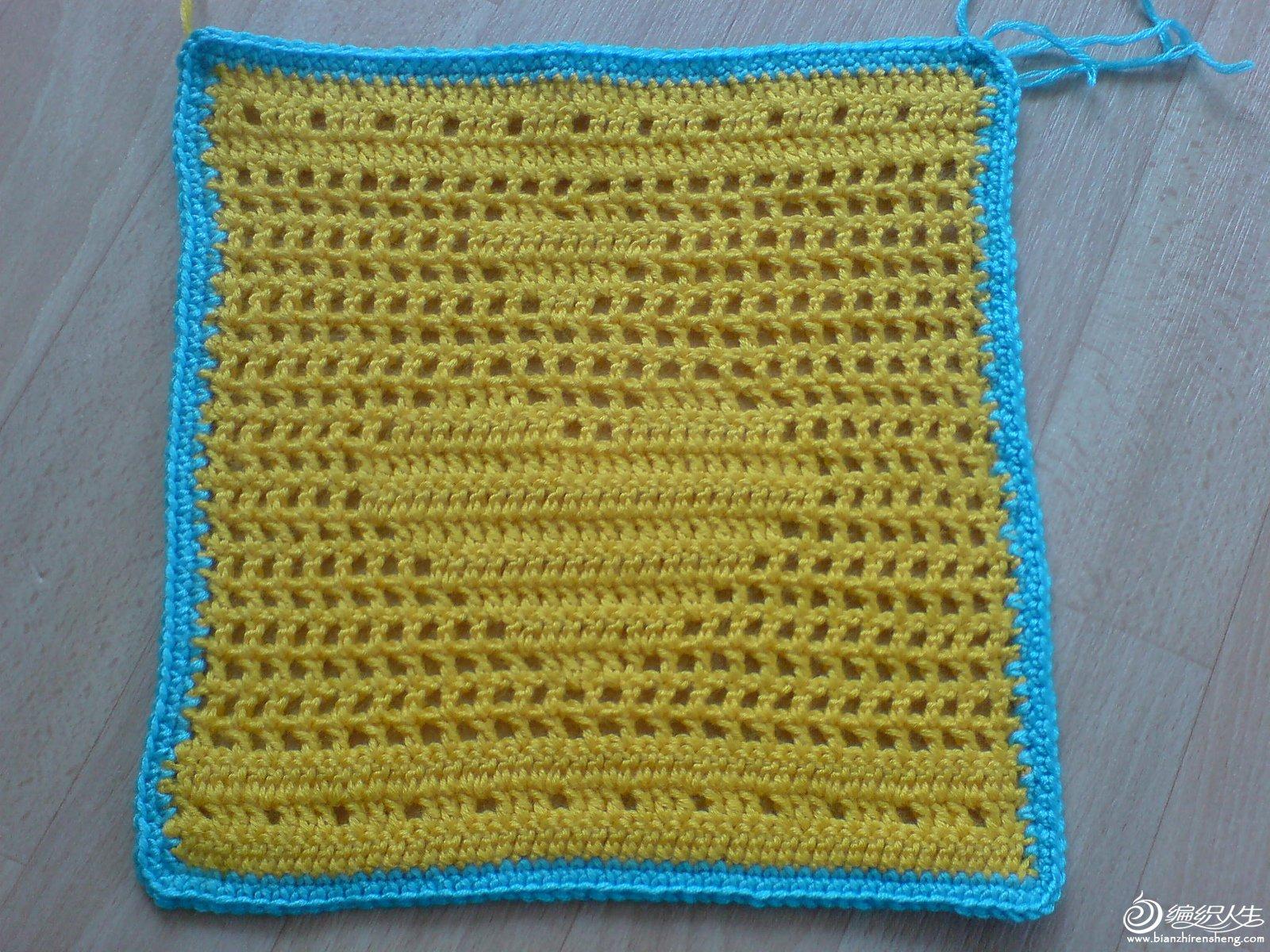 blanket-square-heart.jpg