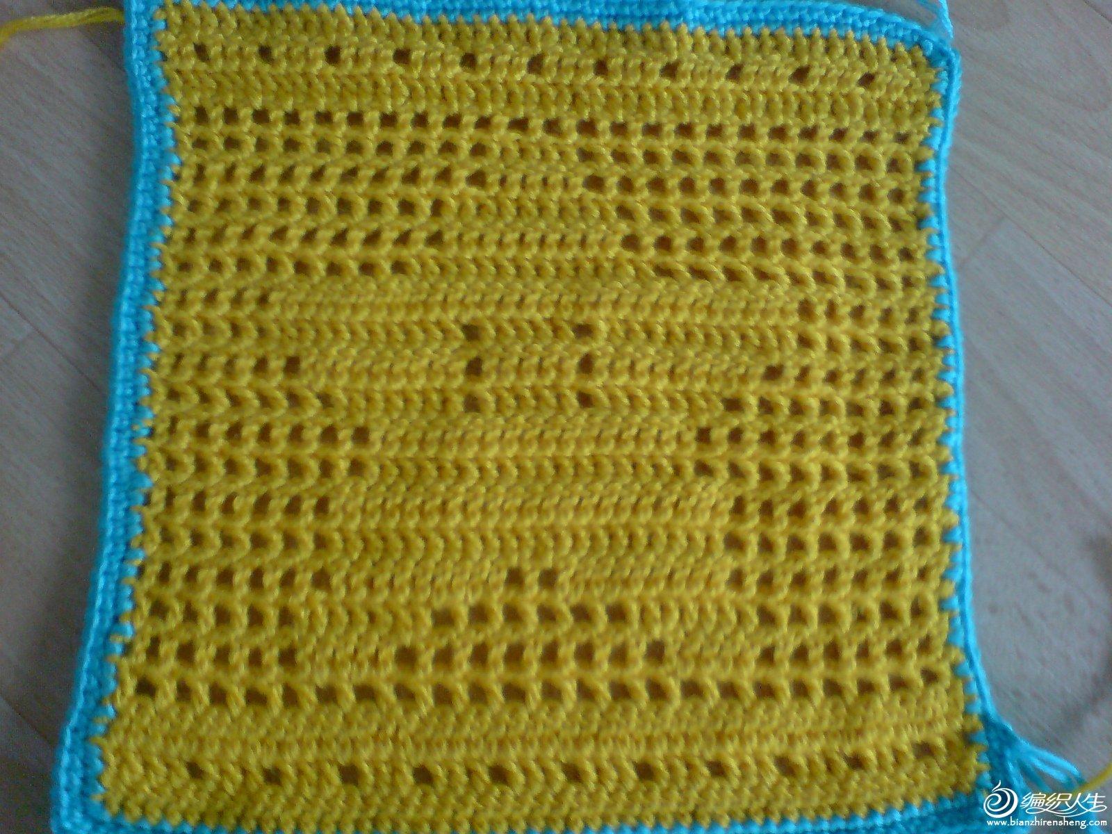 blanket-square-star.jpg