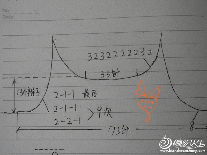 IMGP0548_副本.jpg