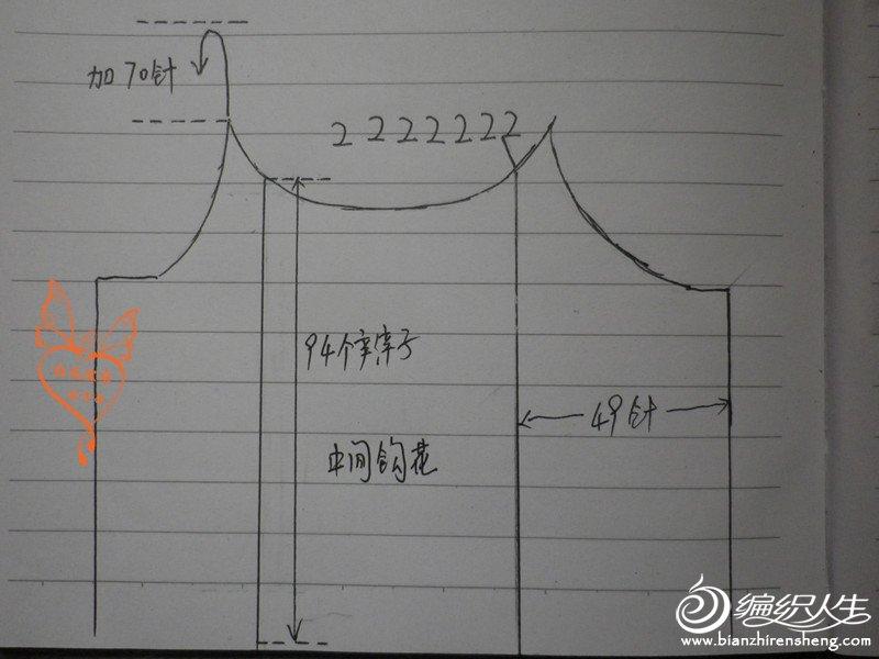 IMGP0553_副本.jpg