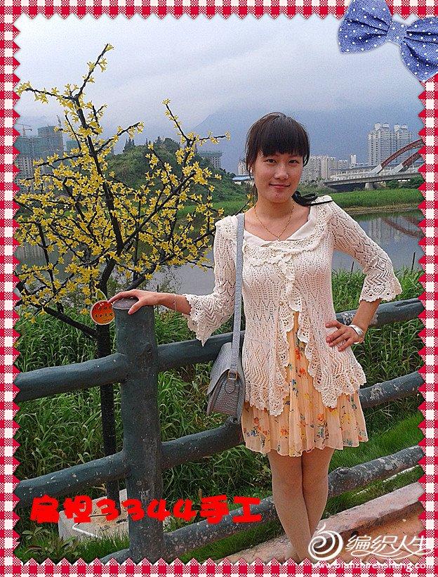2012-06-02 17.00.07_副本.jpg