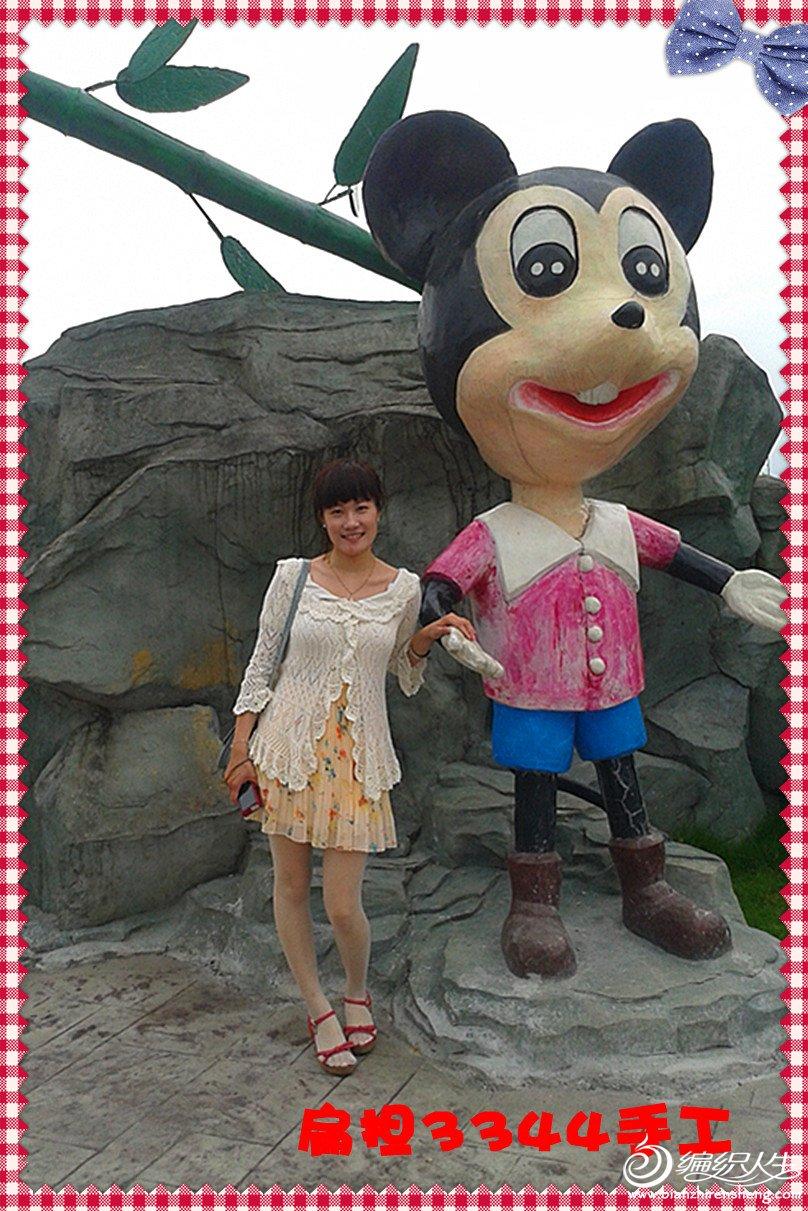 2012-06-02 17.06.58_副本.jpg
