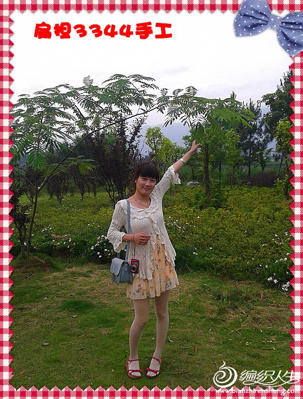 2012-06-02 17.08.33_副本.jpg