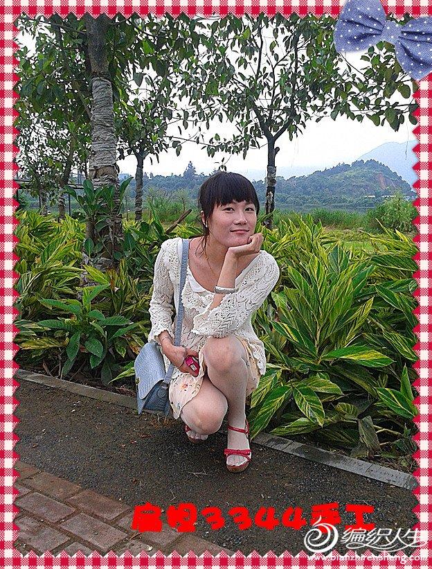 2012-06-02 17.11.11_副本.jpg