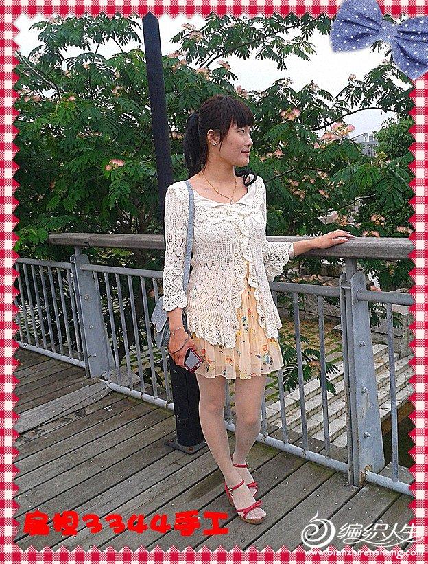 2012-06-02 17.17.20_����.jpg