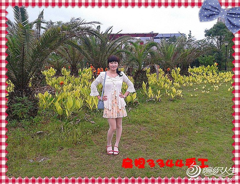 2012-06-02 17.30.32_副本.jpg